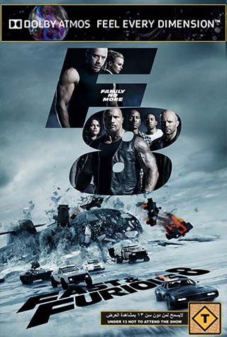 FAST AND FURIOUS 8 ATMOS