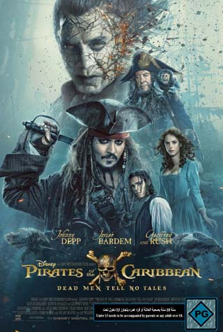 Pirates-of-the-Caribbean:Dead Men Tell No Tales