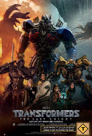 Transformers:The-Last-Knight
