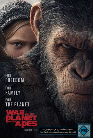 War for the Planet-of-the-Apes