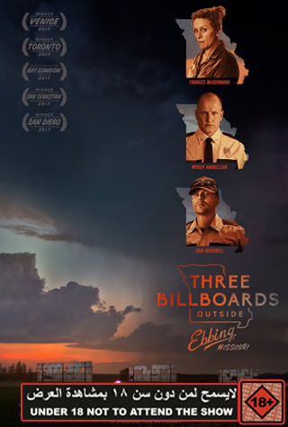 THREE BILLBOARDS-OUTSIDE-EBBING,MISSOURI