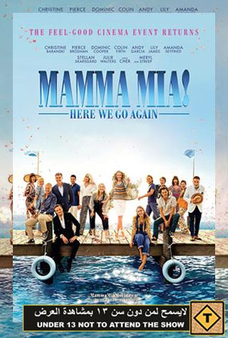MAMMA MIA!HERE WE GO AGAIN