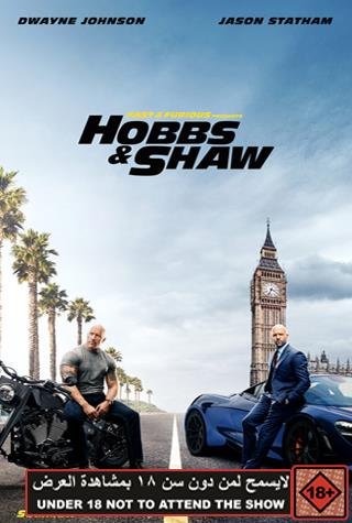 FAST & FURIOUS PRESENTS: HOBBS&SHAW